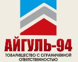 ТОО Айгуль-94